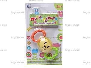 Комплект детских погремушек, YX216A217A, фото