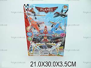 Комплект детских самолетиков «Летачки», 832-15V5