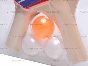 Комплект для игры в настольный теннис, F2288-9, фото