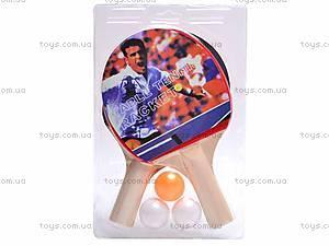 Комплект для игры в настольный теннис, F2288-9