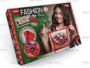 Комплект для творчества «Fashion Bag» вышивка лентами,