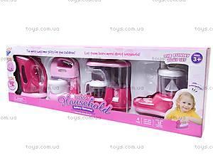 Комплект игрушечной бытовой техники, YY-176