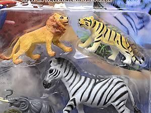 Комплект игрушечных животных, 9607..9614, фото