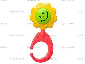 Комплект игрушек-погремушек для детей, 8402B, купить