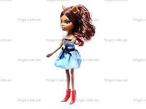 Комплект кукол Monster High, 610, отзывы