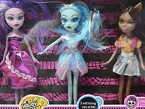 Комплект кукол Monster High, 610, детские игрушки