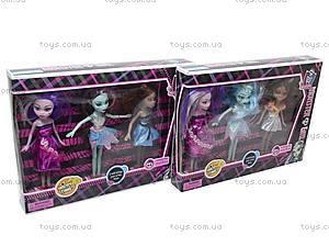 Комплект кукол Monster High, 610