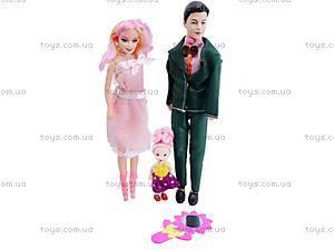 Комплект кукол «Семья», 3381, цена