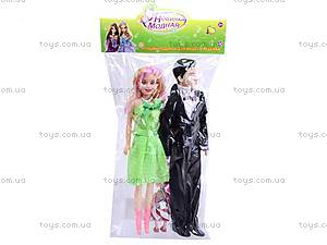 Комплект кукол «Семья», 3381