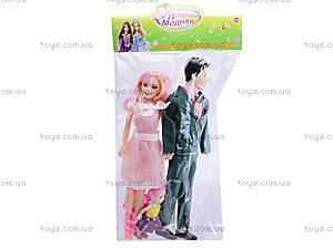 Комплект кукол «Семья», 3381, игрушки