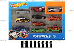 Комплект металлических машин Hot Wheel, 10 штук, 1604-3