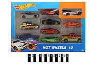 Комплект металлических машин Hot Wheel, 10 штук, 1604-3, фото
