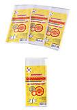Комплект обложек для контурных карт (3 штуки), 2613-ТМ, оптом