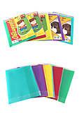 Комплект обложек для учебников 1-4 клас (5шт. в упаковке), 4001-ТМ, фото