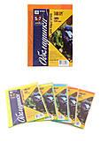Набор обложек для учебников 5-7 класс (5 шт в упаковке), 4002-TM, магазин игрушек