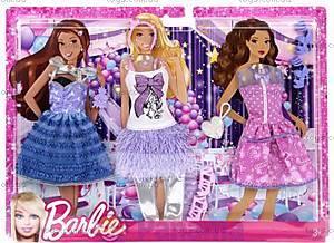 Комплект одежды «Модные будни Барби», N8322, купить