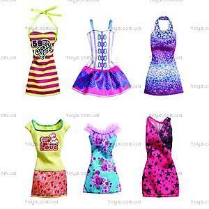 Комплект одежды «Модница», N4875, купить