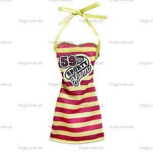 Комплект одежды «Модница», N4875, фото