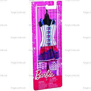 Комплект одежды «Модница», N4875