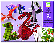 Комплект оригами «Драконы», DJ09673, детские игрушки