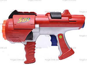 Комплект оружия для игры, Q28010A, фото