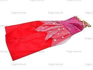 Комплект платьев для кукол, XC-A04/05