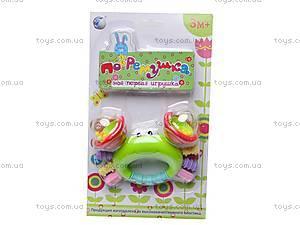 Комплект погремушек для детей, XY241D242D, купить