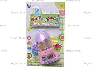 Комплект погремушек для детей, XY241D242D