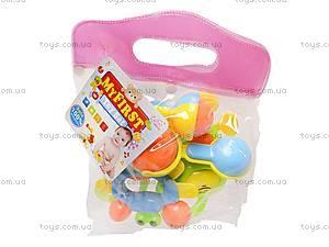Комплект погремушек для малышей, 5002A