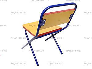 Складной стол и стул «Машинки», синий, , купить