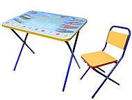 Складной стол и стул «Машинки», синий, , отзывы