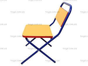 Складной стол и стул «Машинки», синий, , цена