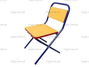 Складной стол и стул «Машинки», синий, , игрушки