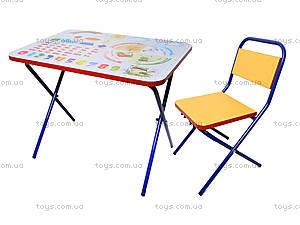 Детский складной комплект «Cтол и стул»,