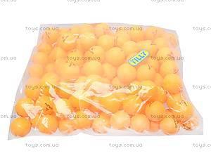 Комплект теннисных мячиков, BT-PPS-0001Р, купить