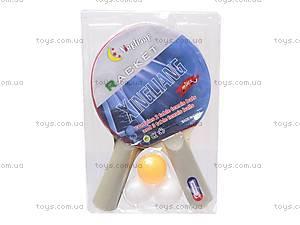 Комплект теннисных ракеток, 6678K, купить