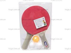 Комплект теннисных ракеток, 6678K