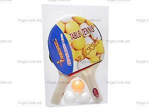 Комплект теннисных ракеток с шариками, 6678L