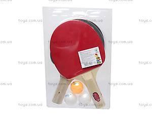 Комплект теннисных ракеток с шариками, 6678L, купить