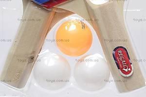 Комплект теннисных ракеток с шариками, 6678L, фото