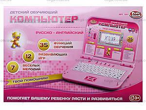 Детский розовый компьютер «Твой помощник», 7297, отзывы