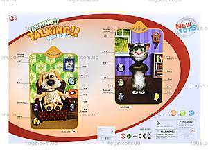 Интерактивный плакат «Кот Том», 558889, купить
