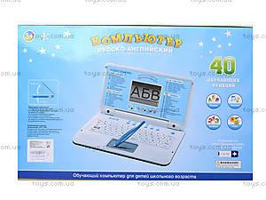 Детский компьютер «PLAY SMART» со стилусом, 7397, купить