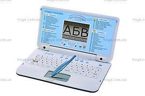 Детский компьютер «PLAY SMART» со стилусом, 7397, фото