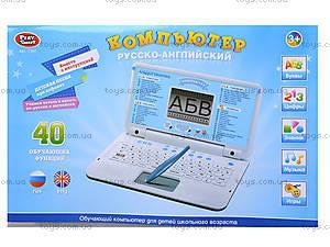 Детский компьютер «PLAY SMART» со стилусом, 7397, цена