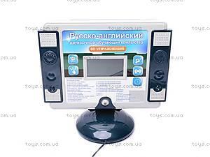 Компьютер с мышкой, англо-русский, MD8832ER, фото