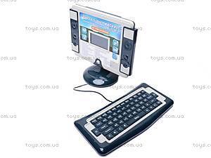 Компьютер с мышкой, англо-русский, MD8832ER, отзывы