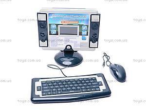 Компьютер с мышкой, англо-русский, MD8832ER, цена