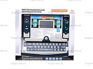 Компьютер с мышкой, англо-русский, MD8832ER, игрушки
