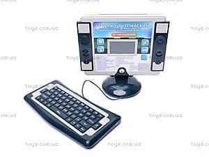 Компьютер с мышкой, англо-русский, MD8832ER